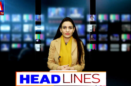 A1 Tv Headlines 12 PM | 16th January 2021