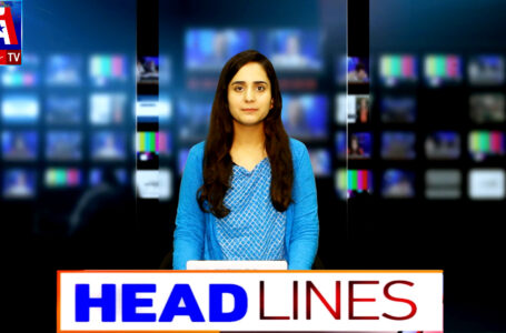 A1 Tv Headlines 12 PM | 18th January 2021
