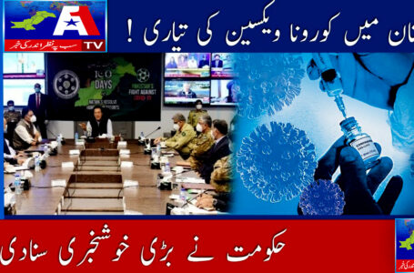 A1 Tv Headlines 12 PM   8th May 2021