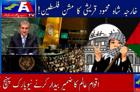 A1 Tv Headlines 12 PM | 20 th May 2021