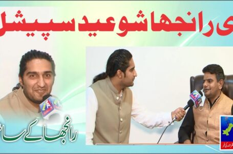 Eid Special Day 1 – The Ranjha Show With Team A1Tv